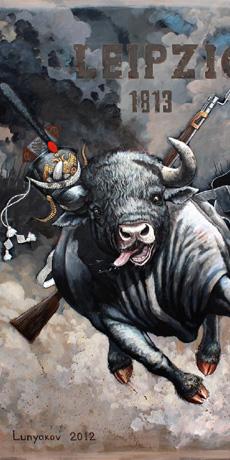 Leipzig bull